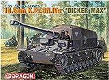 プラッツ 1/35 第二次世界大戦 ドイツ軍 IV号a型 10.5cm対戦車自走砲 ディッカーマックス プラモデル DR6357