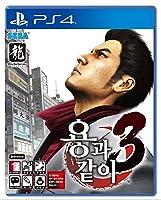 龍が如く3 [韓国語版] - PS4 [海外直送品]