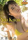 大原優乃 You Know -私は私の旅に出る-[ENFD-4288][DVD]