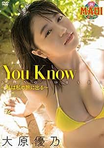 大原優乃/You Know - 私は私の旅に出る - [DVD]