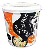 永谷園 「冷え知らず」さんの生姜豆乳鍋カップスープ×6袋