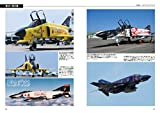 航空自衛隊F-4マニアックス (The Maniacs Series) 画像