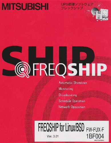 FW-FUX-F FREQSHIP for Linux