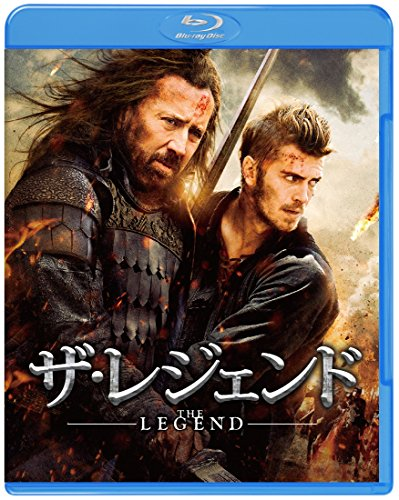 ザ・レジェンド ブルーレイ&DVDセット(初回限定生産/2枚組) [Blu-ray]の詳細を見る
