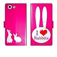 Xperia A4 SO-04G SO04G に対応 手帳型 ケース カバー うさぎ I love rabbits