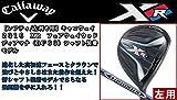 Callaway(キャロウェイ) 【レフティ / 左利き用】 XR16 フェアウェイウッド Diamana BF60 カーボンシャフト装着モデル 左利き用 (番手(W#5), FLEX-S)