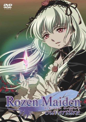 ローゼンメイデン・オーベルテューレ (通常版) [DVD]