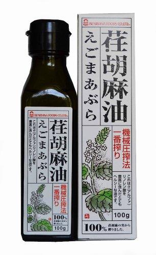 紅花食品 荏胡麻油 一番搾り 100g