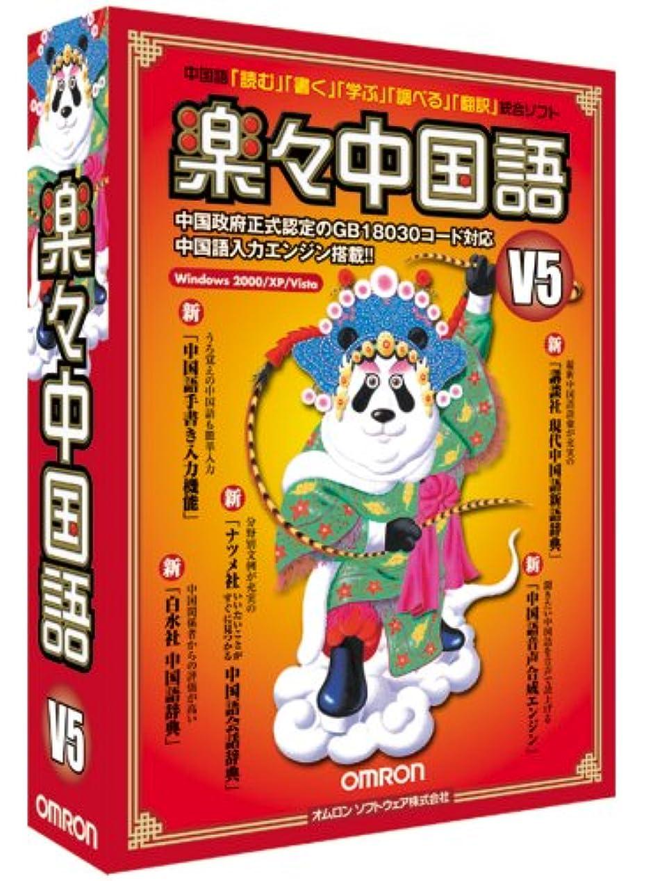 マーティンルーサーキングジュニア暴力的な説得力のある楽々中国語V5