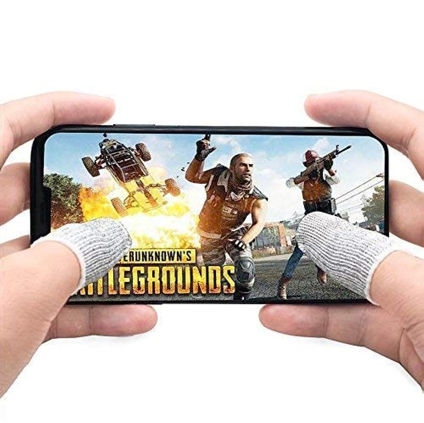 することになっている経済現象荒野行動 PUBG Mobile スマホゲーム 手汗対策 ほつれ止め 指サック超薄 銀繊維 優れた快適性 耐磨耗 伸縮性 指カバー 反応早い 操作性アップ 携帯ゲーム iPhone/Android/iPad 対応 4個入り