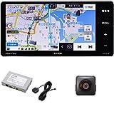 イクリプス(ECLIPSE) カーナビ AVN-R7W 7型ワイド(BSG17 カメラ機能拡張BOX + BEC113 ECLIPSE専用バックアイカメラ セット)