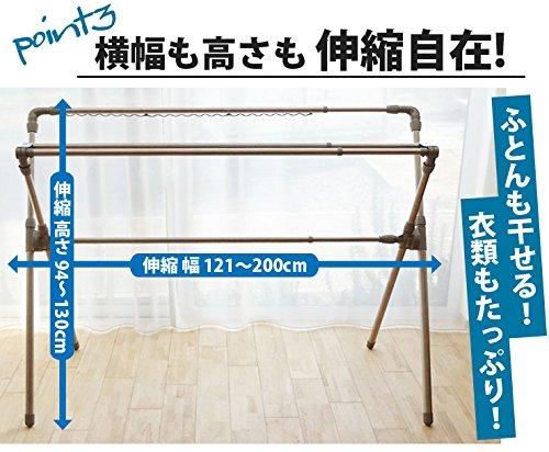 エカンズ『伸縮式多機能ふとん干しダブルバータイプ(EX-701W)』