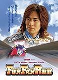 FUN FAN RUN[OPSD-B067][DVD]