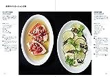 さばかないデリ風魚介レシピ 画像