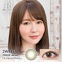 リッチスタンダード 2WEEKシリーズ カラーコンタクトレンズ 14.2mm 2week 6枚入り (-4.25, 202.イノセントブラウン)