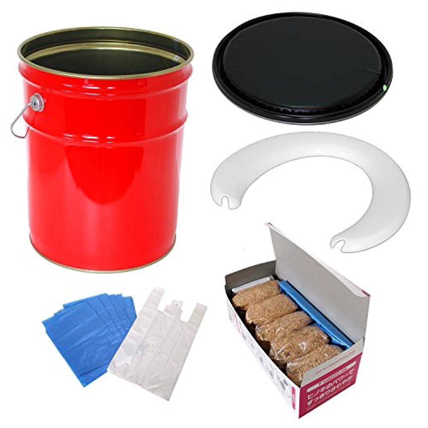 創造変動する終わり携帯洋式トイレ 金属製ペール缶(赤) UP21 20L