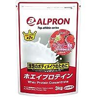 アルプロン ホエイプロテイン100 3kg【約150食】ストロベリー風味(WPC ALPRON 国内生産)