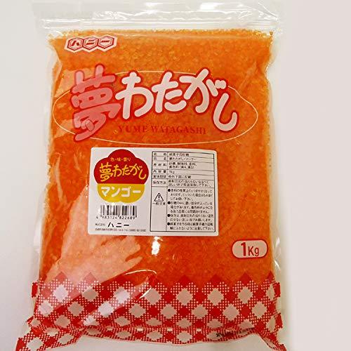 わた菓子ザラメ砂糖 1kg  (マンゴー)