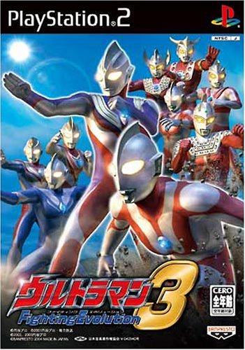 ウルトラマン Fighting Evolution3