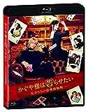 「かぐや様は告らせたい ~天才たちの恋愛頭脳戦~」 通常版Blu...[Blu-ray/ブルーレイ]
