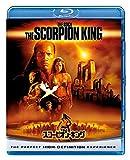 スコーピオン・キング 【ブルーレイ&DVDセット】 [Blu-ray]