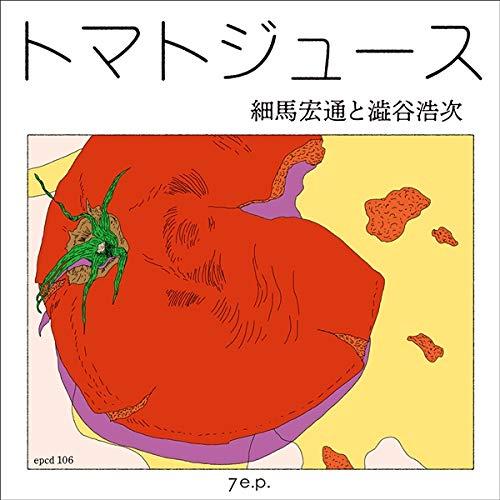 トマトジュース (epcd106)...
