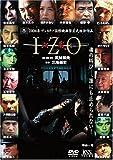 IZO[DVD]