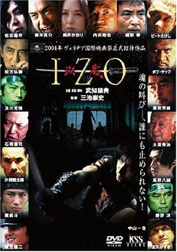 IZOのイメージ画像