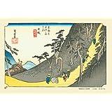 300ピース ジグソーパズル 日坂「佐夜ノ中山」(東海道五拾三次)(26x38cm)