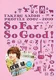 TAKERU SATOH PROFILE 2007-2010 So Far So Good!の画像