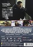 ザ・コンサルタント [DVD] 画像