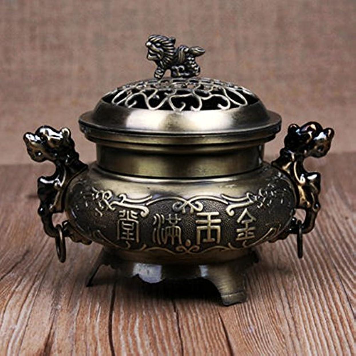 テスト気分が良いチラチラするLiebeye レトロスタイルの合金香炉 バーナーダブルドラゴン 中空カバー香炉 ホームデコレーション 青銅色