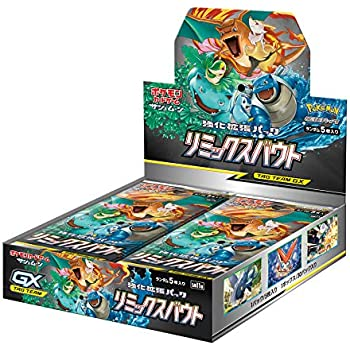 ポケモンカードゲーム サン&ムーン 強化拡張パック「リミックスバウト」