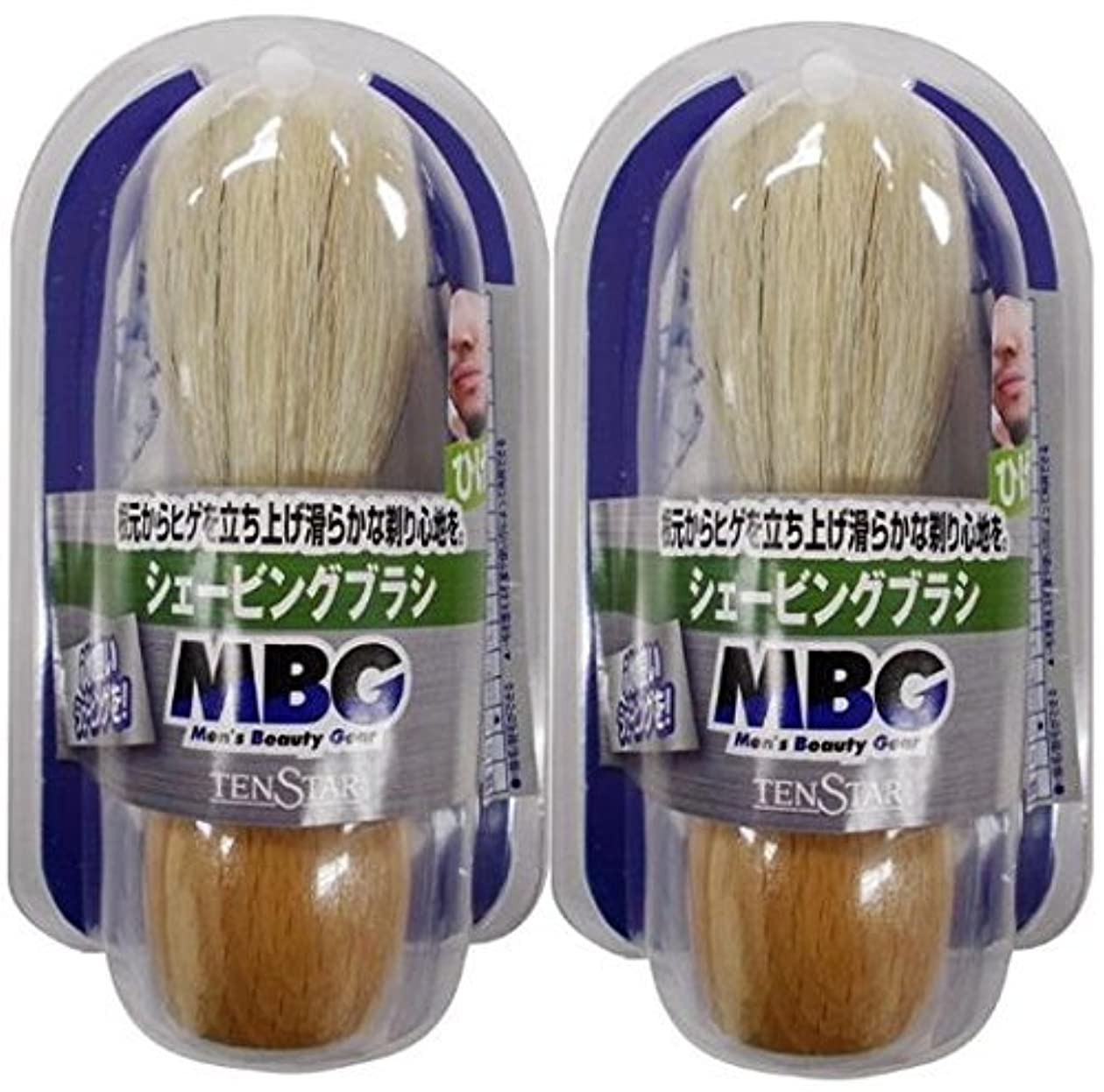 口ひげレモンカートンMBGシェービングブラシ(MBG2-16)2個セット