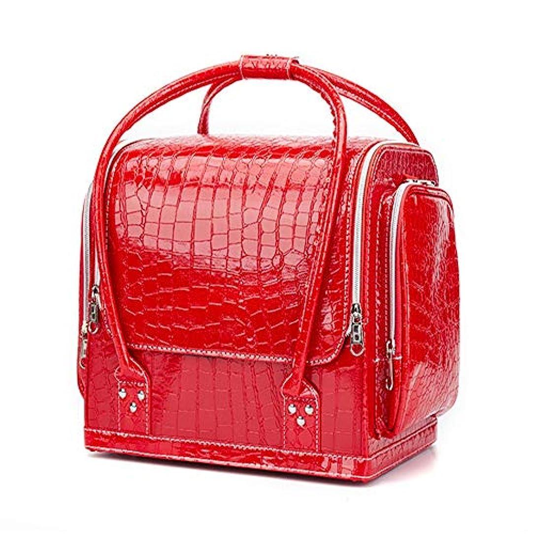 赤外線理論矩形化粧オーガナイザーバッグ ポータブルプロフェッショナルpuレザー旅行メイクアップバッグパターンメイクアップアーティストケーストレインボックス化粧品オーガナイザー収納用十代の女の子女性アーティスト 化粧品ケース (色 : 赤)