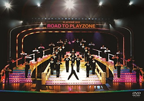 PLAYZONE2010 ROAD TO PLAYZONE [DVD]
