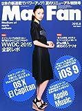 MacFan 2015年 08 月号