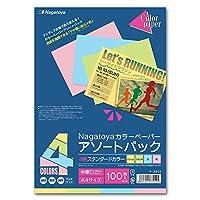長門屋商店 ナガトヤ カラーペーパー アソート4色スタンダードカラー ナ−3241 A4中厚100枚
