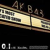 0と1の間 Theater Edition (イベント参加券・生写真なし) [CD] AKB48