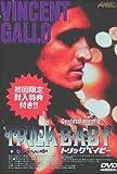 トリックベイビー [DVD]