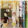 聲の形 コミック 1-6巻セット (週刊少年マガジンKC)