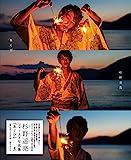 杉野遥亮 ファースト 写真集 『 あくび 』 画像