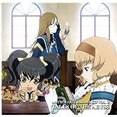 アンソロジードラマCD テイルズ・オブ・ジ・アビス Vol.2