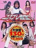 コスプレ殿堂1 DVD