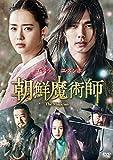 朝鮮魔術師[TWDD-81010][DVD] 製品画像