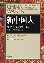Amazon.co.jp: ニコラス・クリス...
