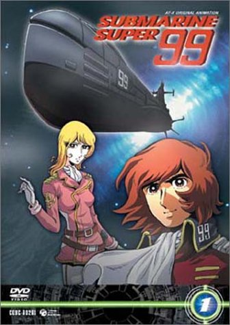 SUBMARINE SUPER99 Vol.1 [DVD]