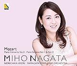 モーツァルト:ピアノ協奏曲 第21番、ピアノ・ソナタ第11番、第12番