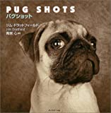 Pug Shots パグショット 画像