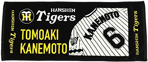 阪神タイガース「金本監督」復刻ユニホームフェイスタオル